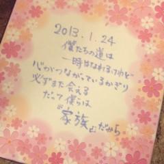 大崎由希 公式ブログ/たくさんのありがとう。 画像1