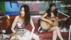 大崎由希 公式ブログ/モエイト★ビート初回放送! 画像2