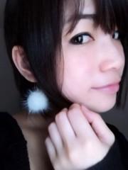 大崎由希 公式ブログ/ひとり○○ 画像1