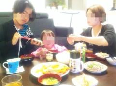 大崎由希 公式ブログ/ 戯れております(´ω`) 画像2