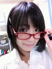 大崎由希 公式ブログ/めがねっこDAY★ 画像1