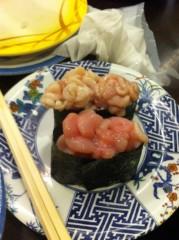大崎由希 公式ブログ/内臓たべた! 画像1