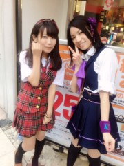 大崎由希 公式ブログ/金時蒲田さま☆ 画像1