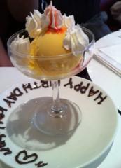大崎由希 公式ブログ/お誕生日あいす♪ 画像2