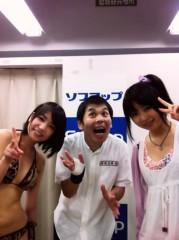 大崎由希 公式ブログ/イベント終了っ★ 画像2