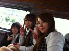 大崎由希 公式ブログ/GOT★ 画像1