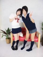 大崎由希 公式ブログ/ただいまオフィシャル! 画像1