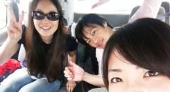 大崎由希 公式ブログ/いざ名古屋ー♪ 画像1