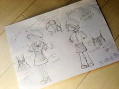 大崎由希 公式ブログ/カレイドさまLIVE♪ 画像2