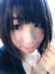 大崎由希 公式ブログ/配信されてた★ 画像1