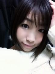 大崎由希 公式ブログ/リポートだよーん♪ 画像1