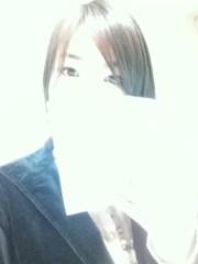大崎由希 公式ブログ/おわりっ♪ 画像1