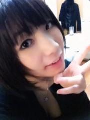 大崎由希 公式ブログ/ありがとう★ 画像1
