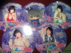 大崎由希 公式ブログ/ SIR情報その3★ステッカー&シークレットイベント 画像1