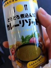 大崎由希 公式ブログ/カレー缶っ 画像1