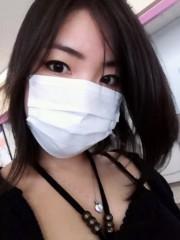 大崎由希 公式ブログ/2011-05-20 16:03:51 画像1
