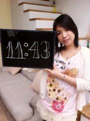 大崎由希 公式ブログ/びじんどけい♪ 画像2
