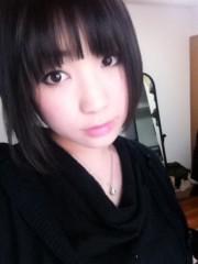 大崎由希 公式ブログ/連載たち 画像1