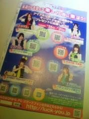 大崎由希 公式ブログ/稽古→リポート 画像2