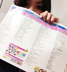 大崎由希 公式ブログ/新曲の。 画像2