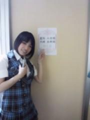 大崎由希 公式ブログ/今日もリポート★ 画像1