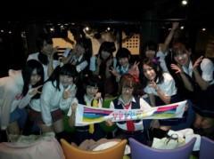 大崎由希 公式ブログ/渋谷DUO♪ 画像1