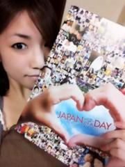大崎由希 公式ブログ/試写会に★ 画像1