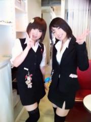大崎由希 公式ブログ/出世した……!! 画像1