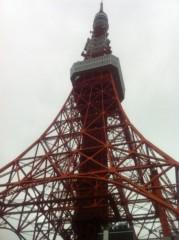 大崎由希 公式ブログ/東京たわー♪ 画像1