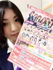 大崎由希 公式ブログ/新曲の。 画像1