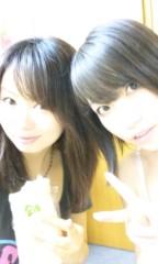 大崎由希 公式ブログ/復活! 画像1