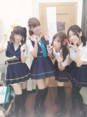 大崎由希 公式ブログ/2012-11-20 23:51:54 画像1