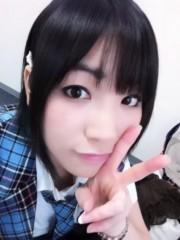 大崎由希 公式ブログ/わぁぁぁぉ 画像1