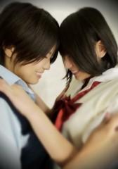 大崎由希 公式ブログ/イケナイ関係…★ 画像1