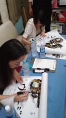 大崎由希 公式ブログ/名古屋の 画像1
