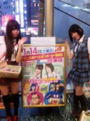 大崎由希 公式ブログ/リポート終了★ 画像2