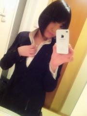 大崎由希 公式ブログ/GOTだー! 画像1