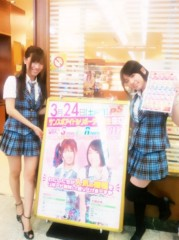 大崎由希 公式ブログ/女性の方が! 画像2