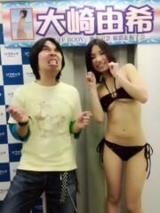 大崎由希 公式ブログ/ありがとうございました!! 画像2