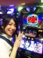 大崎由希 公式ブログ/GOTだよーん♪ 画像1