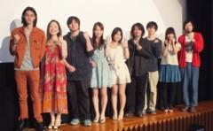 大崎由希 公式ブログ/レコーディング。 画像1