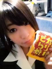 大崎由希 公式ブログ/カレーどら焼き! 画像1