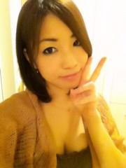 大崎由希 公式ブログ/連載の♪ 画像1
