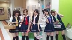 大崎由希 公式ブログ/昨日のサンスポ♪ 画像1