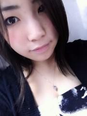 大崎由希 公式ブログ/いざ★ 画像1