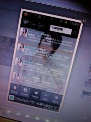 大崎由希 公式ブログ/ ★ファンアプリ&アメーバスタジオ★ 画像2