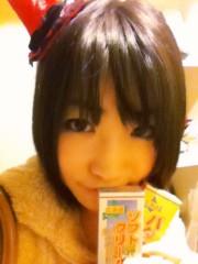 大崎由希 公式ブログ/ハロウィンー♪ 画像1