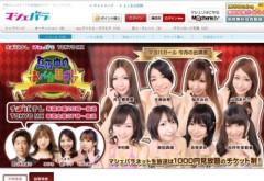 大崎由希 公式ブログ/『真夜中のおバカ騒ぎ!』出演決定ー☆ 画像2
