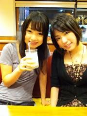 大崎由希 公式ブログ/次っ! 画像1