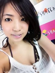 大崎由希 公式ブログ/おーさわちゃん★ 画像1